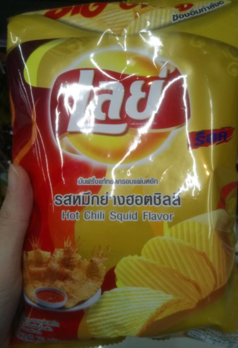 Spicy squid chips