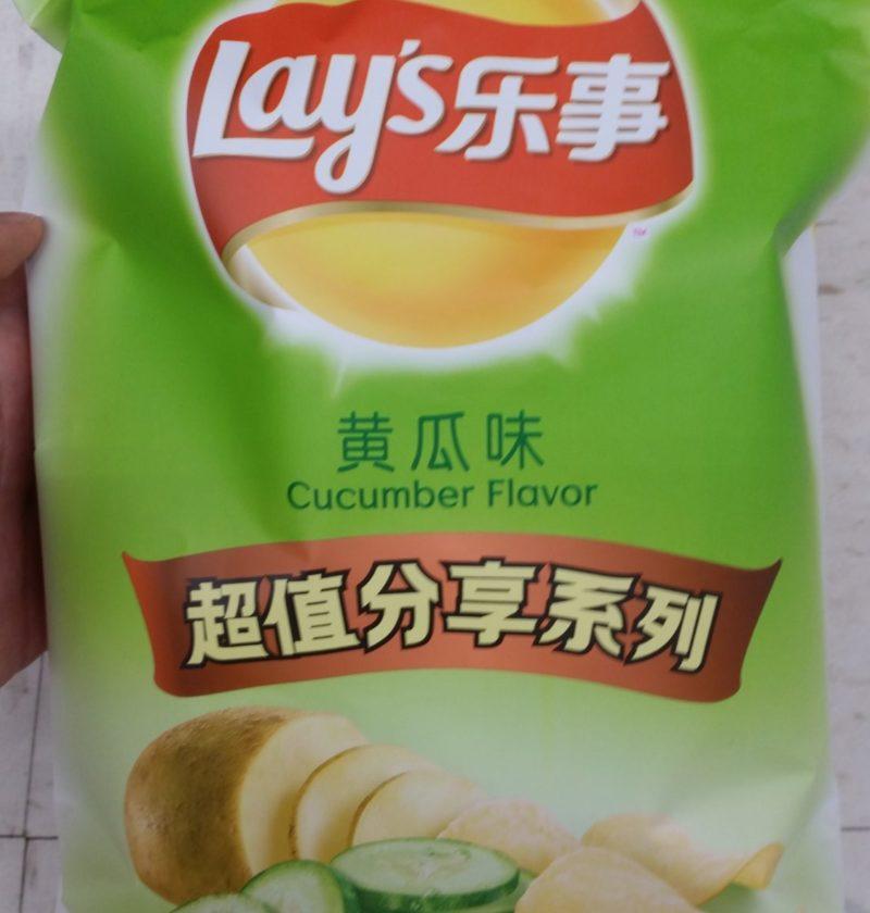 Cucumber flavor