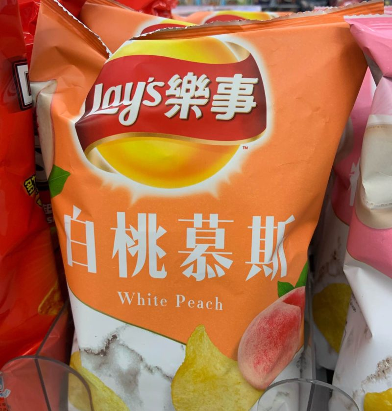 White Peach – Taiwan – Lay's Around the World