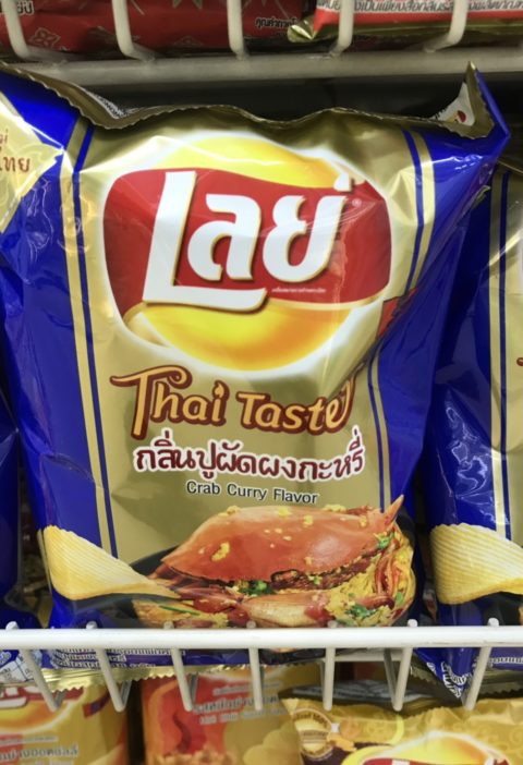 Crab curry flavor