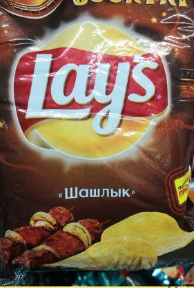 Shashlik flavor