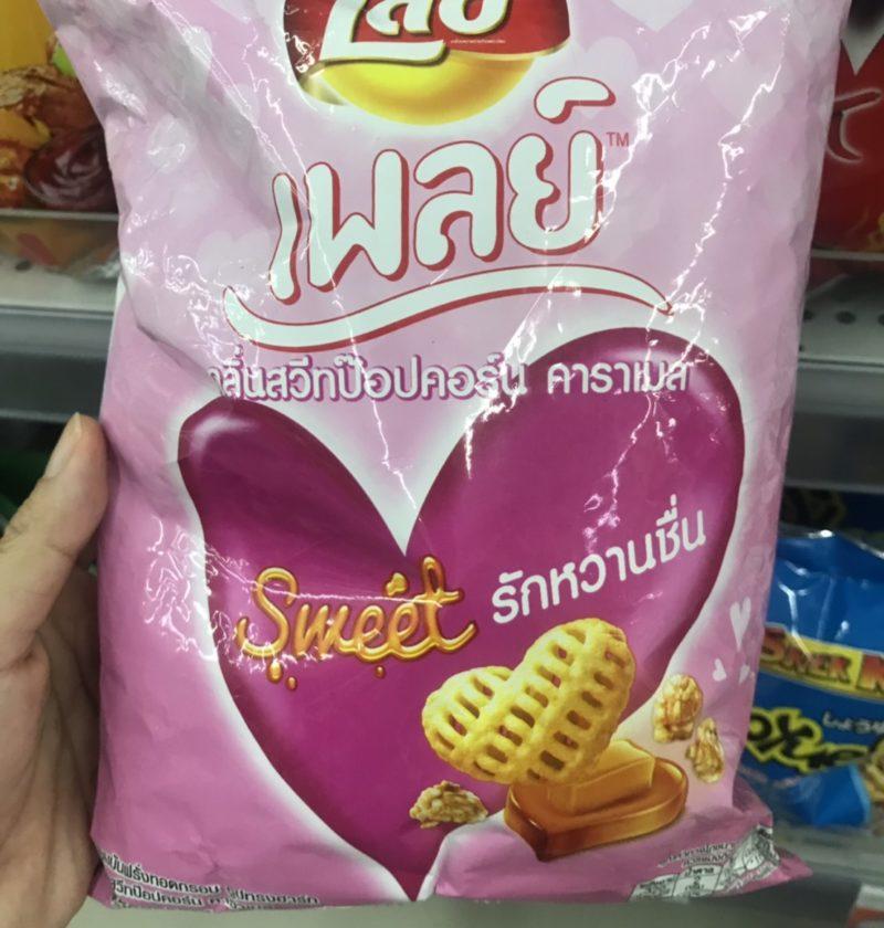 Sweet flavor